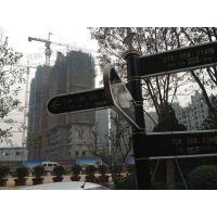青岛房地产售楼处导向标识 铸铁 海尔国际社多向指示牌设计制作