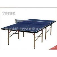 红双喜乒乓球台 红双喜3726乒乓球台 深圳乒乓球台 红双喜乒乓台