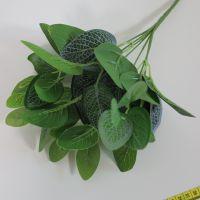 仿真植物 斑马叶 植物墙配材 热带雨林植物 插花白网叶 西瓜皮叶