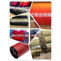 滚筒包胶的技术要求pu滚筒包胶请挑选滁州西王辊业