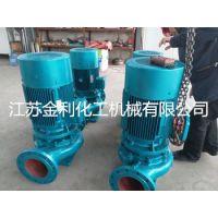 ISG(IHG)管道泵供应价格