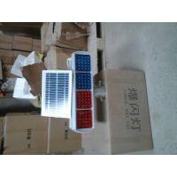 供应河南久安通LED超亮太阳能双面四灯爆闪灯价格|