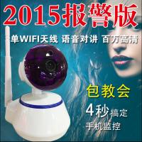 供应深圳市捷锐视时代科技有限公司无线摄像头 wifi家用高清720P 手机远程网络ip camera
