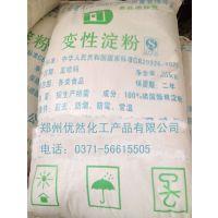 磷酸酯双淀粉的价格,保水剂磷酸酯双淀粉,磷酸酯二淀粉