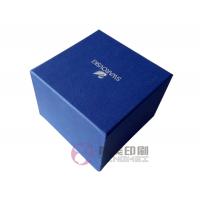 上海礼品盒制作生产厂家,上海樱美印刷