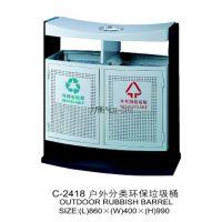 垃圾桶厂家环卫垃圾桶价格不锈钢垃圾桶定制