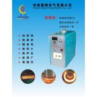 重庆两相电车刀焊接设备高频焊接机***专业