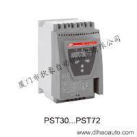 供应ABB软起动器PSTX210-600-70特价