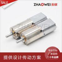 厂家热销 直流无刷行星减速电机 12v减速电机