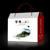 供应ef瓦楞折叠彩箱厂家,北京地区优秀包装厂,专业定做彩色瓦楞包装盒
