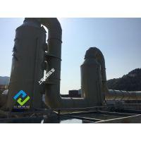 塑胶烟气废气处理塑料造粒油雾处理设备