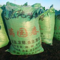 北京生物发酵鸡粪厂家 烘干颗粒鸡粪卖多少钱