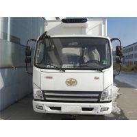 小型冷藏厢保温厢价格 4.2米一汽解放冷藏车 冷链运输车 青驰牌厢式货车