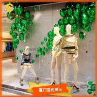 服装展示橱窗玻璃钢电镀气球道具