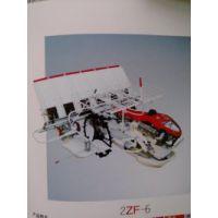2ZF6-【田英牌】手扶式水稻插秧机-国家农业推广补贴产品