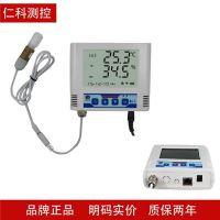温湿度变送器 传感器液晶显示 实时检测山东济南 建大仁科