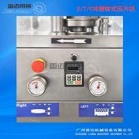雷迈小型旋转式压片机厂家——压片机专业制造符合GMP标准
