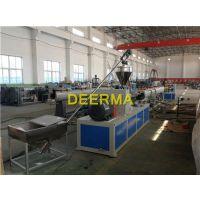 pvc线管设备_管设备_德尔玛塑机