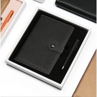 创意商务日记本礼盒套装 记事笔记本金属笔 礼品文具定制 无锡礼品公司 瑞丰达