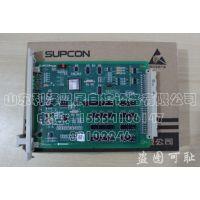 供应浙江中控热电阻信号输入卡FW353B