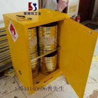 厂家促销:中山易燃可燃液体防火安全柜、防爆柜