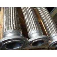 君昊不锈钢金属软管 法兰波纹软连接 天然气液化气专用金属软管