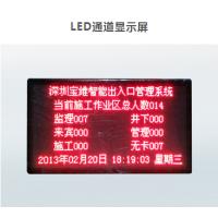 苏州常州常熟吴江昆山无锡工地LED显示数字通道闸