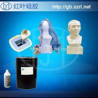 公园雕塑专用模具的液体硅胶韧性强易脱模的硅胶