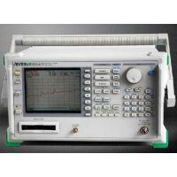 Anritsu/安立二手频谱分析仪MS2667C
