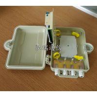 FTTH1分8插片式分光箱分光器箱光分路器箱12芯分纤箱分纤箱
