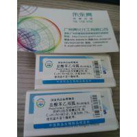 广州亮化化工供应乙胺丁醇系统适用性标准品,cas:1070-11-7,规格:10mg,欧洲药典EP