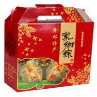 上海彩盒-上海彩盒厂-上海斌莉包装