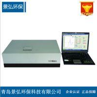 景弘JH-OIL-8型红外测油仪 石油化工水质测油仪红外原理