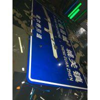 天水道路标志标牌制作 大量供应新式的道路标志标牌制作,天水公路标志牌加工首找明通道路标志牌厂