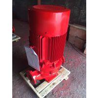 供应孜泉消防泵厂家XBD8/30-L喷淋给水泵 消火栓加压泵