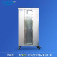 厂家供应 ip67浸水试验箱 防水测试箱 【岳信制造】IPX防水等级测试设备