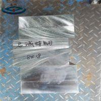 8418模具钢材8418模具钢性能进口模具钢价格