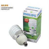 philips飞利浦螺旋节能灯45W E40大功率超亮荧光灯批发
