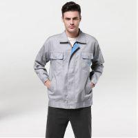 青岛职业装订制|潍坊工作服T恤批发|平度套装工作服加工