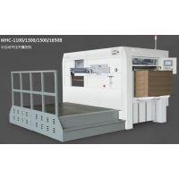 自动烫金模切机-平压平模切机-大源机械