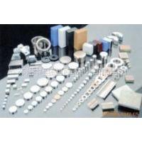 苏州磁铁厂家公司销售各类永磁材料