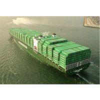 供应广州至伊朗空运出口,佛山至伊朗海运出口,深圳至伊朗国际快递