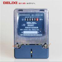 德力西电表dds607 220v 10(40)A家用单相电度表电子式数字电能表