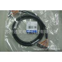 OMRON PLC连接电缆XW2Z-300N XW2Z-500S XW2Z-500T XW2Z-500B