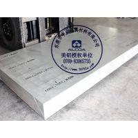 进口7075-t6511铝合金棒