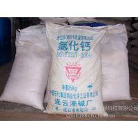 供应惠州氯化钙厂家、销售惠州氯化钙