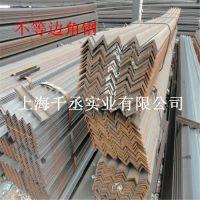 供应上海Q235B角钢 180*110*10-16热镀锌不等边角钢 马钢不等边