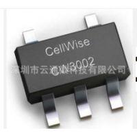 CW3002D 兼容多种USB类型 智能识别充电控制IC