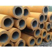 现货供应衡阳15CrMo无缝管/42CrMo/40Cr/35CrMO等合金钢管,优惠