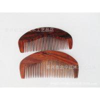厂家直销 红木梳子 酸枝木梳子 木质梳子 半圆形木梳子